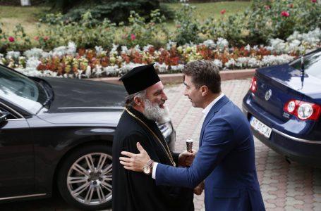 """Vizită """"istorică"""" la CJ Neamţ a arhiepiscopului Ioachim Băcăuanul"""