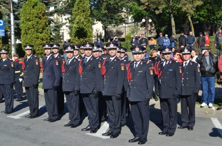 """ISU """"Petrodava"""" Neamț angajează 4 ofițeri din sursă externă! Uite condițiile pentru concurs!"""