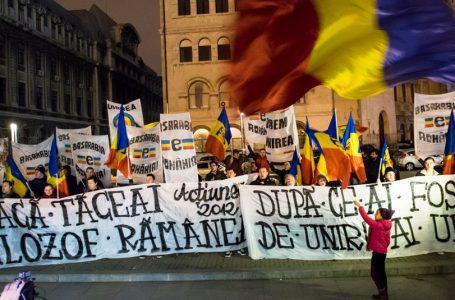 Cioloș, Dragnea, Gorghiu, Tăriceanu, Băsescu și Nicușor Dan sunt chemați să își asume Unirea ca proiect de țară!