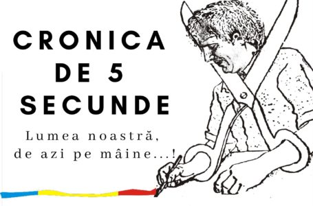 """Comemorarea lui Eminescu este sărbătorită de CJ Neamț prin acordarea Premiului Național … """"Ion Creangă"""" (editorial Adrian Alui Gheorghe)"""