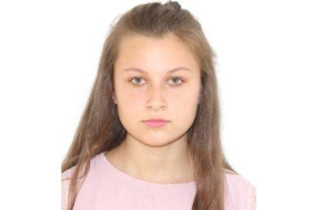O minoră de 14 ani din Neamț este dată dispărută de 11 zile