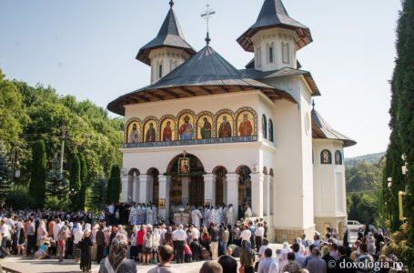 Secție de vot în Neamț cu prezență de 112 la sută la ora 17.00