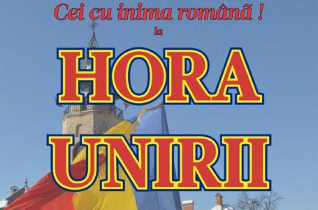 Iată programul manifestărilor din Piatra-Neamț, prilejuite de Mica Unire de la 24 ianuarie