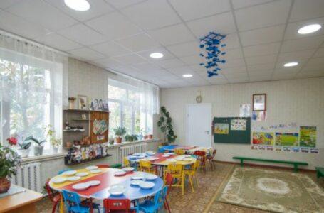 Grădiniță de vară din Neamț, închisă din cauza unui posibil focar de COVID