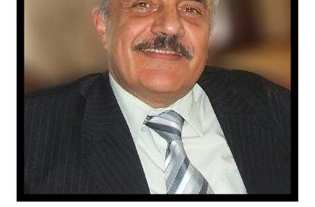 Colegiul Medicilor Neamț deplânge moartea dr. Iosif Koszeghi