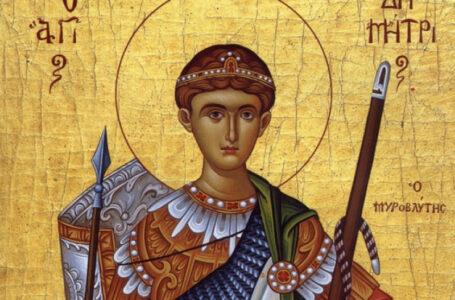 Mesajul deputatului Laurenţiu Leoreanu de Sfântul Dimitrie
